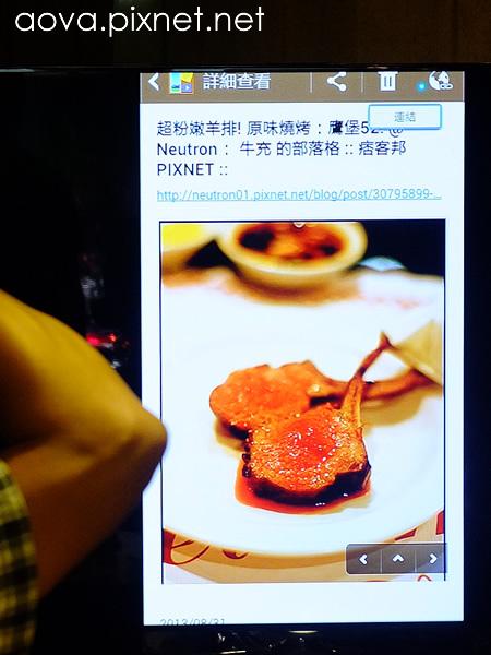 Samsung GALAXY Note3_19.jpg