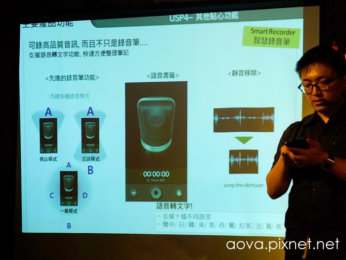Samsung GALAXY Note3_23.jpg