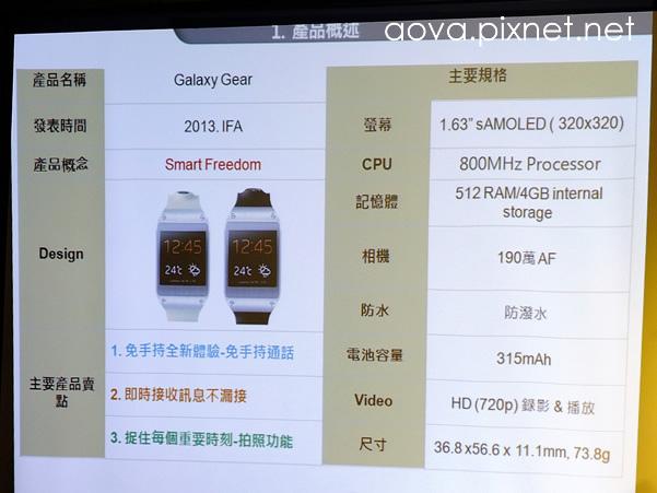 Samsung GALAXY Note3_24.jpg