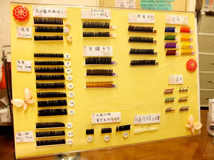 台北魔法美睫館Maggie02.jpg