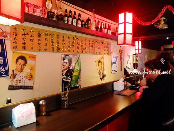 台北東區串堂居酒屋05.jpg