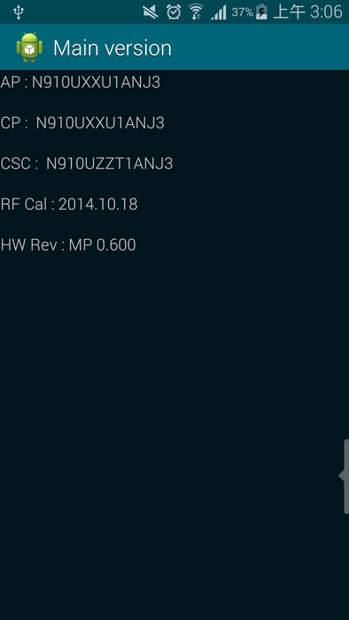 2014-10-24 19.06.12_调整大小.png