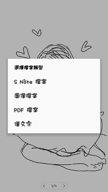 Note5_214.jpg