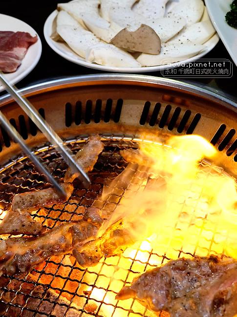 新北永和千歲町日式炭火燒肉20.jpg