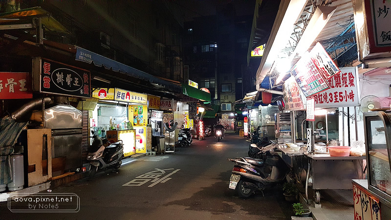 新北永和阿義魚舖05.jpg