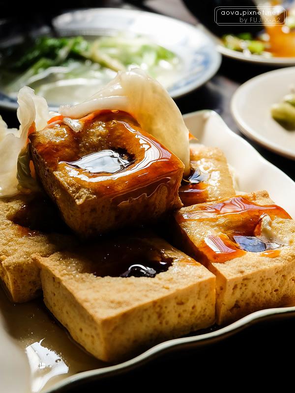 瑞芳皇龍小吃羊肉麵08.jpg