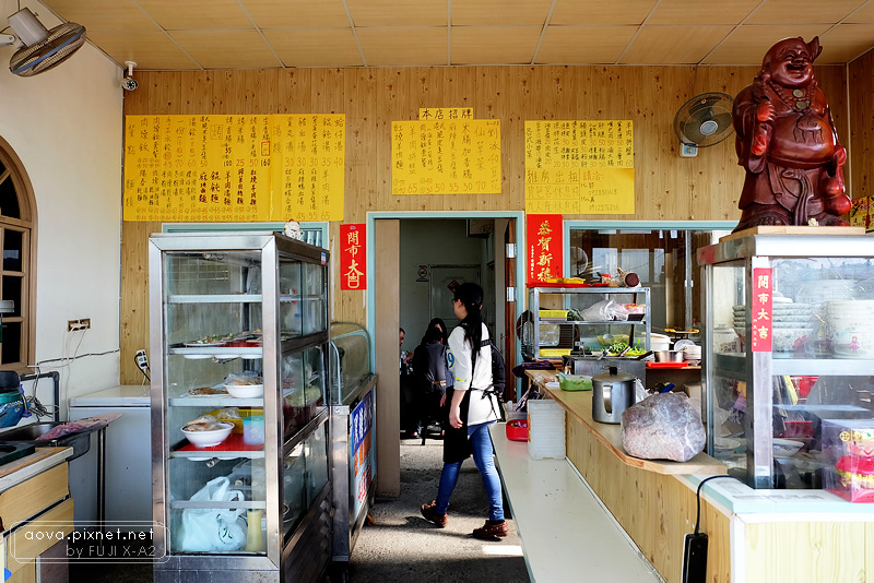瑞芳皇龍小吃羊肉麵13.jpg