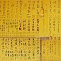 瑞芳皇龍小吃羊肉麵16.jpg