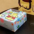 AMANDIER雅蒙蒂法式甜點_布丁狗千層蛋糕06.jpg