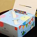 AMANDIER雅蒙蒂法式甜點_布丁狗千層蛋糕07.jpg