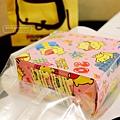 AMANDIER雅蒙蒂法式甜點_布丁狗千層蛋糕08.jpg