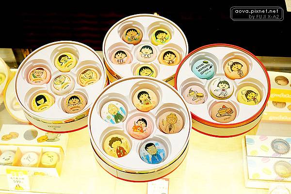 AMANDIER雅蒙蒂法式甜點_布丁狗千層蛋糕17.jpg