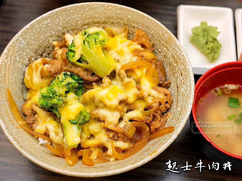 台北通安街丼飯店09.JPG