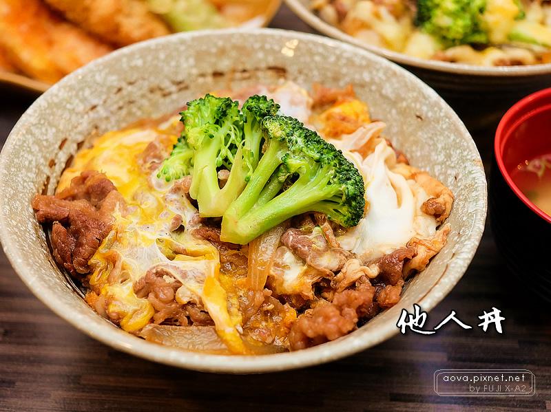 台北通安街丼飯店14.JPG