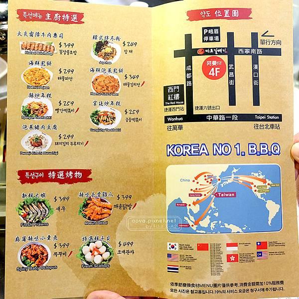新麻蒲海鷗台灣2號店09.jpg