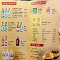 新麻蒲海鷗台灣2號店08.jpg