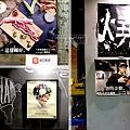 台北燒桶子韓風立燒05.jpg