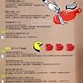 台北燒桶子韓風立燒08.jpg