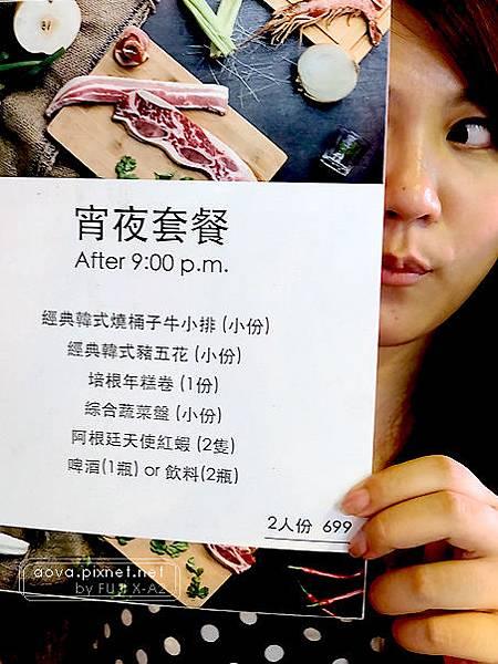 台北燒桶子韓風立燒12.jpg