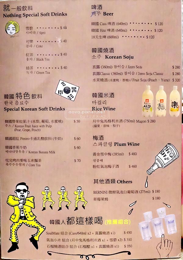 台北燒桶子韓風立燒11.jpg