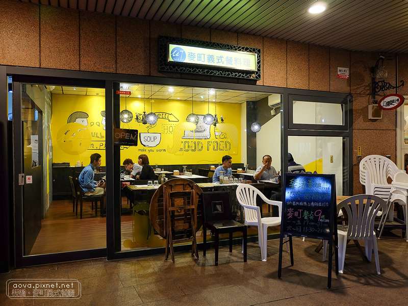 新北板橋麥町義式餐廳02.jpg