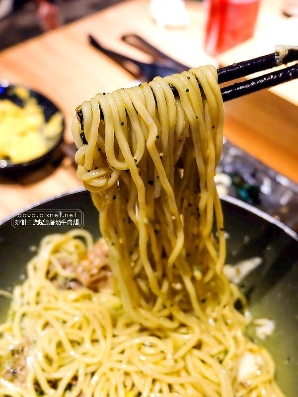 台北東區妙計三寶超濃蕃茄牛肉麵22.jpg
