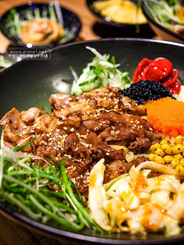 台北東區妙計三寶超濃蕃茄牛肉麵21.jpg