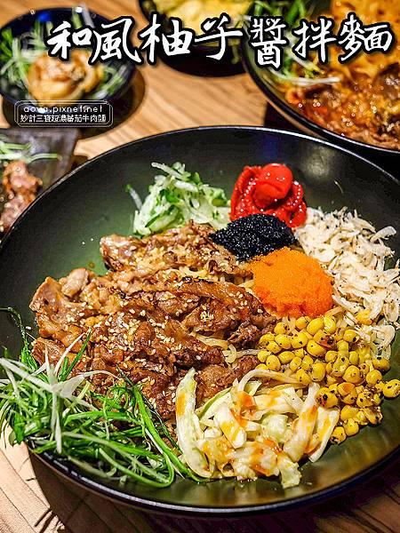 台北東區妙計三寶超濃蕃茄牛肉麵20.jpg