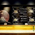 台北師大_銀兔湯咖哩06.jpg