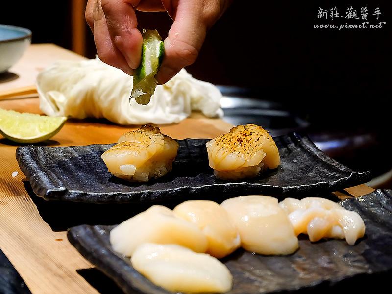 新北新莊 觀醬手壽司39.jpg