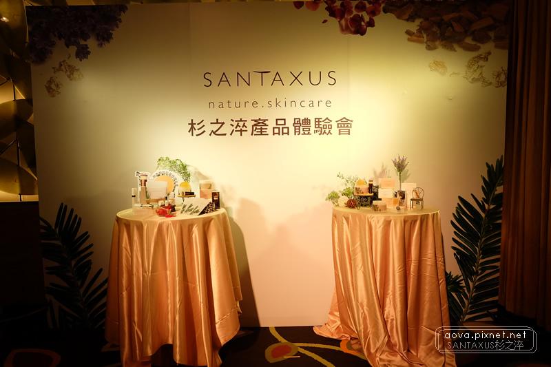 SANTAXUS紅豆杉之淬02.jpg