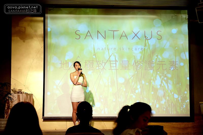 SANTAXUS紅豆杉之淬06.jpg
