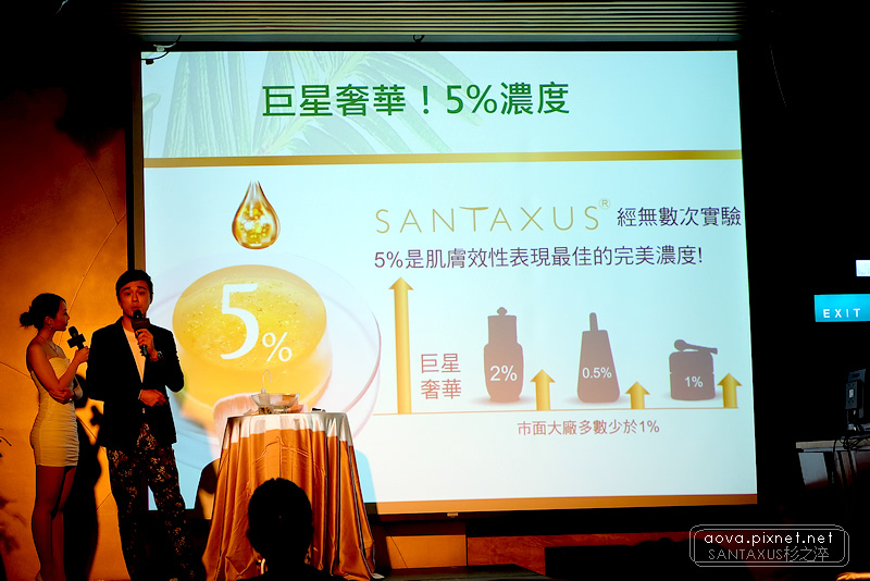 SANTAXUS紅豆杉之淬09.jpg