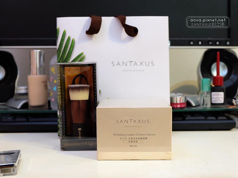 SANTAXUS紅豆杉之淬22.jpg