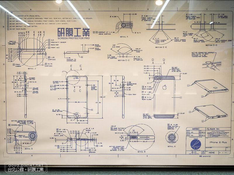 手機包膜推薦台北公館研膜工業03.jpg