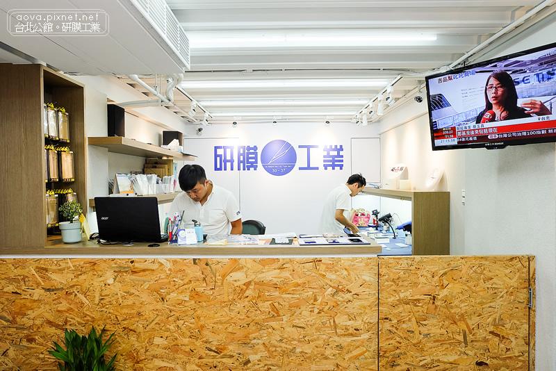 手機包膜推薦台北公館研膜工業01.jpg