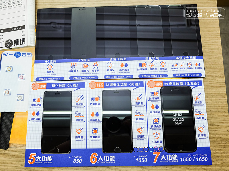 手機包膜推薦台北公館研膜工業21.jpg