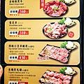 新北永和沸騰火鍋05.jpg