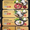 新北永和沸騰火鍋07.jpg
