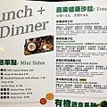 台北美式餐廳 The Chips_國父紀念館站_04.jpg