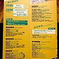台北美式餐廳 The Chips_國父紀念館站_01.jpg