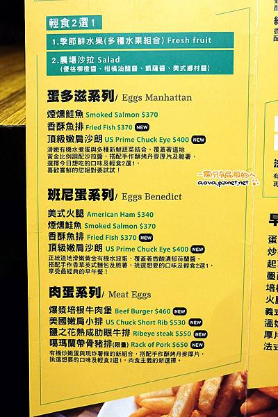 台北美式餐廳 The Chips_國父紀念館站_05.jpg