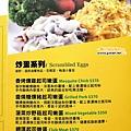 台北美式餐廳 The Chips_國父紀念館站_06.jpg