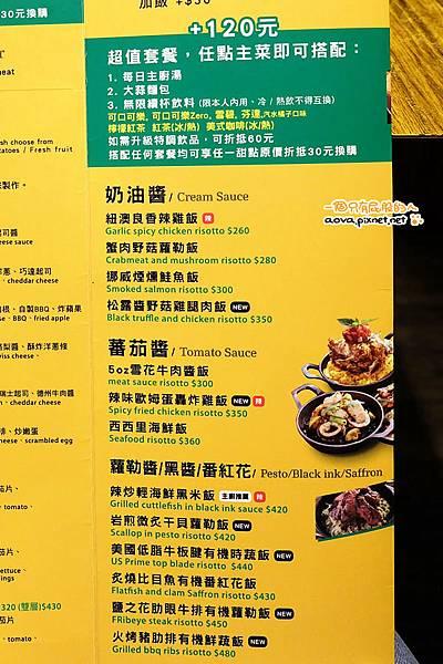 台北美式餐廳 The Chips_國父紀念館站_09.jpg