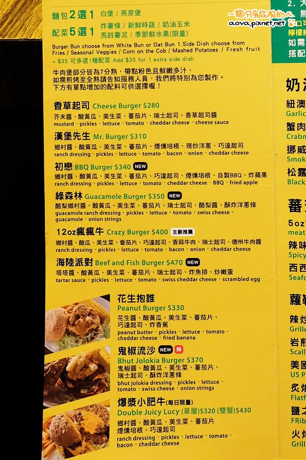 台北美式餐廳 The Chips_國父紀念館站_07.jpg