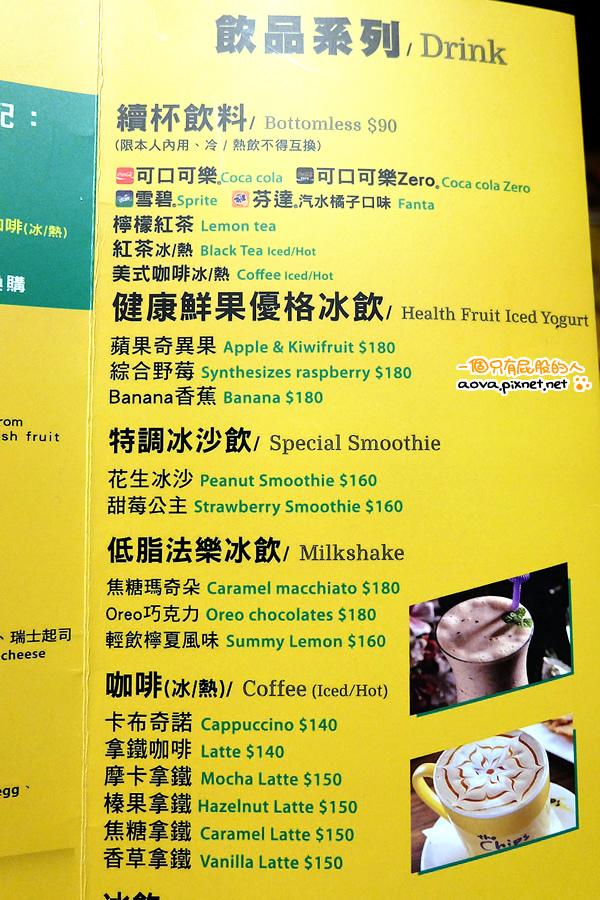 台北美式餐廳 The Chips_國父紀念館站_12.jpg