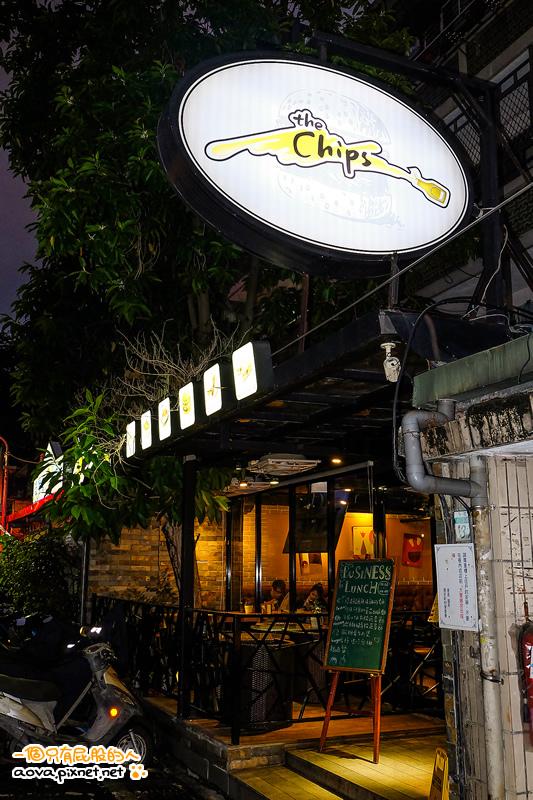 台北美式餐廳 The Chips_國父紀念館站_14.jpg