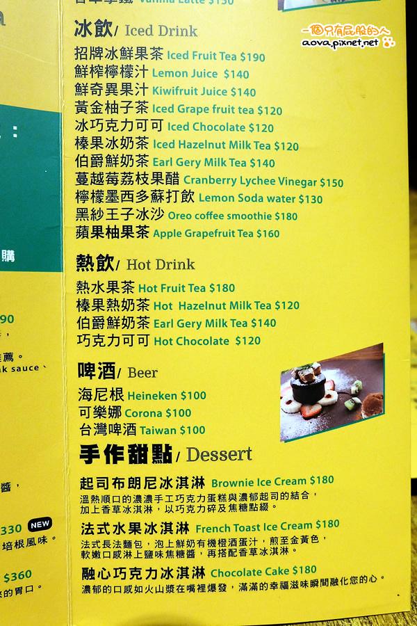 台北美式餐廳 The Chips_國父紀念館站_13.jpg