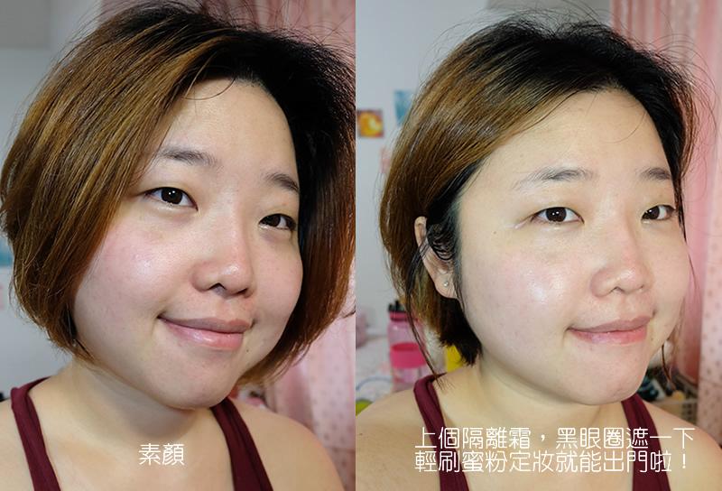 台北醫美極妍診所淨膚雷射16.jpg