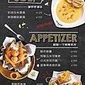 蛋黃哥五星主廚餐廳菜單價目表00.jpg